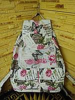 """Рюкзак женский """"Розовые бабочки"""""""