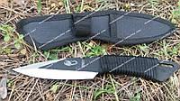 Нож метательный Скорпион средний