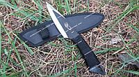 Нож метательный Skorpion B