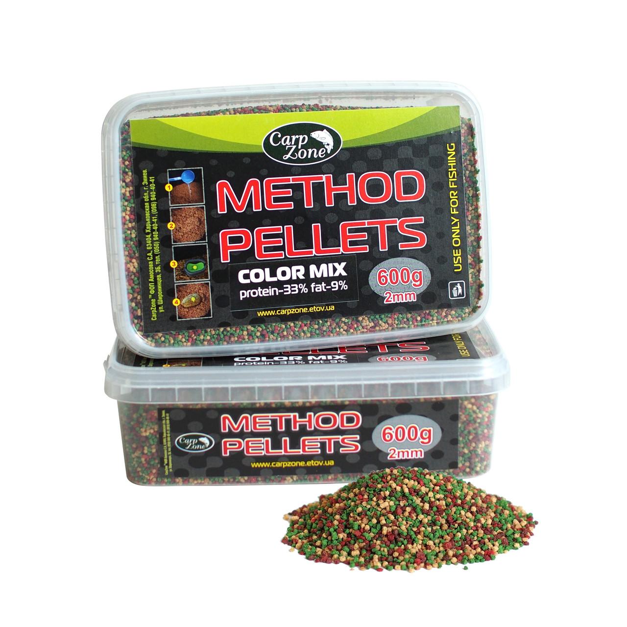 Метод пеллетс Method Pellets Carp Zone Color MIX 2mm 600g