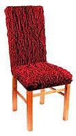 Чехлы на стулья бордовые (набор 6 шт.)