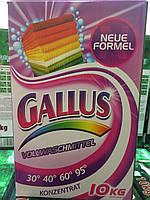 Днепр бесфосфатный Стиральный порошок Галлус (Gallus) 10 кг
