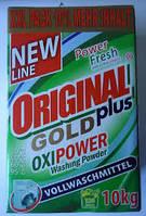 Немецкий Стиральный порошок Original Gold (Оригинал голд) 10кг, оптом