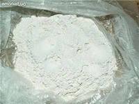 Кормовой мел, с повышенным содержанием кальция