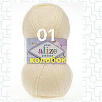 Детская пряжа  для ручного вязания ŞEKERİM BEBE (Шекерим беби)  акрил  01 молочный
