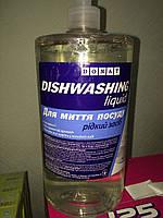 Моющее средство для посуды Donat (донат) 1000 мл