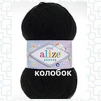 Детская пряжа (акрил)   для ручного вязания ŞEKERİM BEBE (шекерим беби) акрил   60 черный