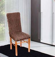 Чехлы на стулья  коричневые  (набор 6 шт.)