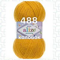 Детская пряжа (акрил)   для ручного вязания ŞEKERİM BEBE (шекерим беби) акрил   488 желток