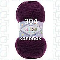 Детская пряжа (акрил)   для ручного вязания ŞEKERİM BEBE (шекерим беби) акрил   304 сливовый