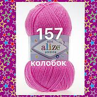 Детская пряжа (акрил)   для ручного вязания ŞEKERİM BEBE (шекерим беби) акрил   157 ярко розовый
