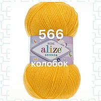 Детская пряжа (акрил)   для ручного вязания ŞEKERİM BEBE (шекерим беби) акрил   566 цыпленок