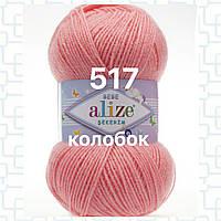 Детская пряжа (акрил)   для ручного вязания ŞEKERİM BEBE (шекерим беби) акрил  517 светло-персиковый