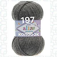 Детская пряжа (акрил)   для ручного вязания ŞEKERİM BEBE (шекерим беби) акрил  197 темно-серый меланж