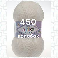 Детская пряжа (акрил)   для ручного вязания ŞEKERİM BEBE (шекерим беби) акрил  450 жемчужный