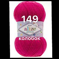 Детская пряжа (акрил) для ручного вязания ŞEKERİM BEBE (шекерим беби) акрил 149 герань