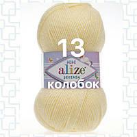 Детская пряжа (акрил)   для ручного вязания ŞEKERİM BEBE (шекерим беби) акрил  13 желтый