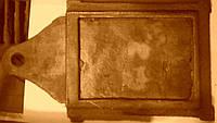 Дверца поддувальная ДП-2 печная