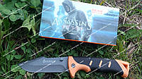 Нож складной 135 assassins creed Gerber