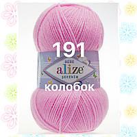 Детская пряжа (акрил)   для ручного вязания ŞEKERİM BEBE (шекерим беби) акрил 191 розовый