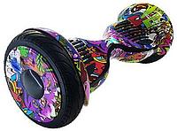 "Smart Balance Wheel 10.5"" Hip-Hop Kids +сумка +Баланс +Приложение"