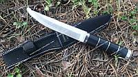 Нож охотничий k-29 Columbia