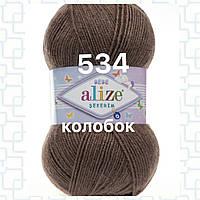 Детская пряжа (акрил)   для ручного вязания ŞEKERİM BEBE (шекерим беби) акрил   534 светло-коричневый