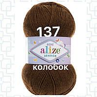 Детская пряжа (акрил)   для ручного вязания ŞEKERİM BEBE (шекерим беби) акрил   137 табачно - коричневый