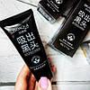 Черная маска-плёнка BIOAQUA, очищающая маска для лица , фото 4