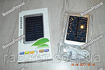 Power Bank Solar 50000mah солнечная батарея + сверх яркая LED панель серого цвета, фото 2