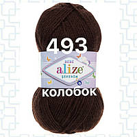 Детская пряжа (акрил)   для ручного вязания ŞEKERİM BEBE (шекерим беби) акрил   493 каштановый