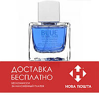 Antonio Banderas Blue Seduction Men 100 ml