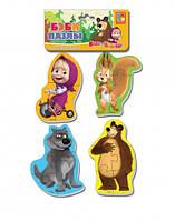 """Большие мягкие пазлы для малышей """"Маша и медведь"""" (4 шт.в наборе),18см!"""