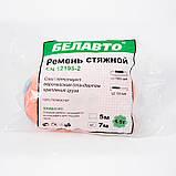 Стяжной ремень Белавто 1,5т - 7м, фото 2