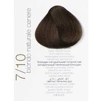 Крем-краска BRELIL Colorianne Prestige 7/10 Натуральный пепельный блондин 100 мл