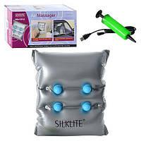 Подушка надувная, массажер, usb шнур, батарейка XL, насос, в кор. 26*14*8см (50 шт.)(HA-1012)