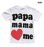 "Футболка "" Папа, мама любят меня"" для девочки. 100, 120, 130 см, фото 1"