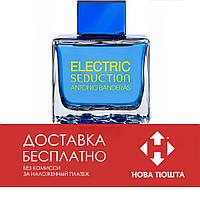 Antonio Banderas Electric Seduction Blue 100ml