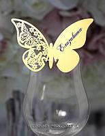 """Ажурные рассадочные карточки """"Бабочка"""" золото"""