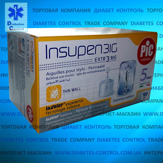 Иглы 5 мм для инсулиновой шприц-ручки INSUPEN / ИНСУПЕН 31G, 100 шт.
