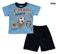 """Летний костюм """"Футбол"""" для мальчика. 86, 92 см"""