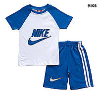 Летний костюм Nike для мальчика. 2, 3, 4 года
