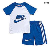 Летний костюм Nike для мальчика. 4 года