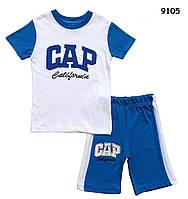 Летний костюм Gap для мальчика. 1, 2, 3, 4 года