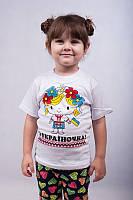 """Футболка """" Україночка"""" от 1 года до 8 лет"""