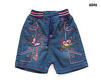 Джинсовые шорты для девочки. 3 года