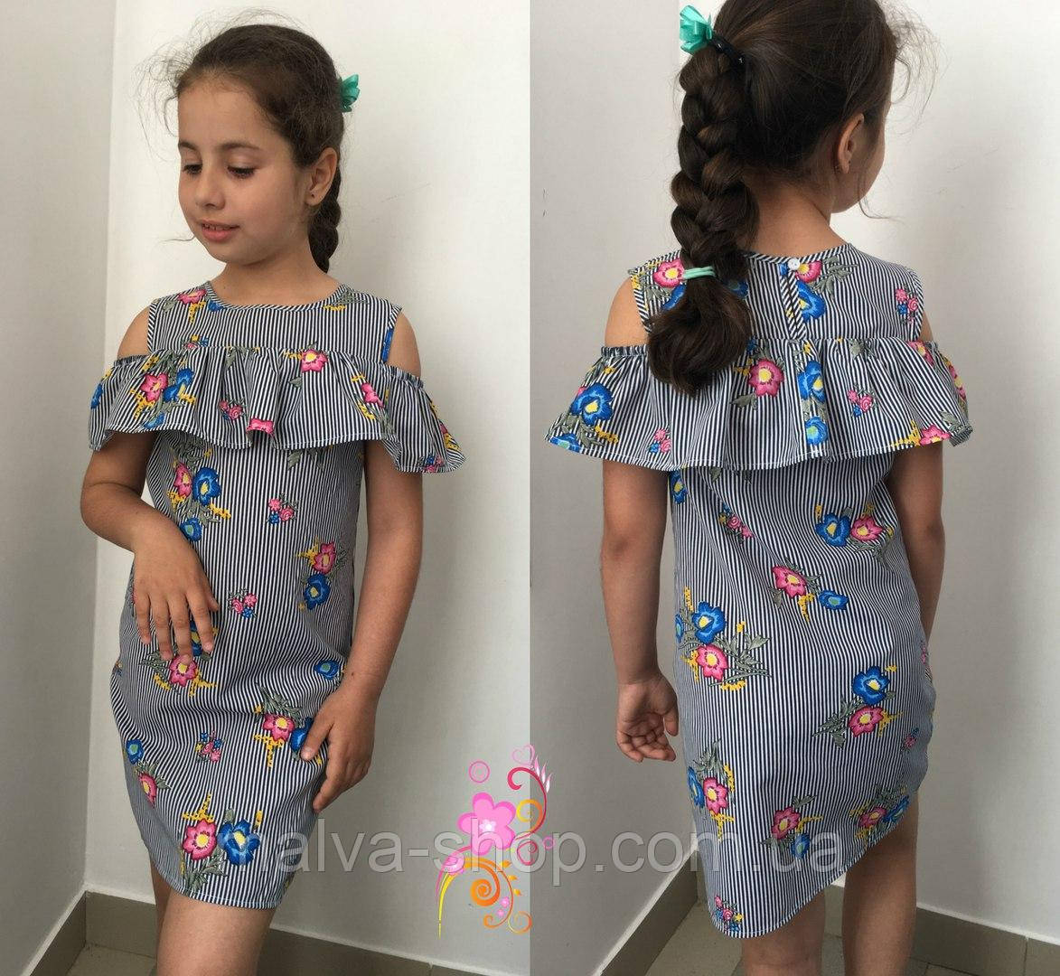 e308ff7a74b Красивые летние платья для девочки  продажа