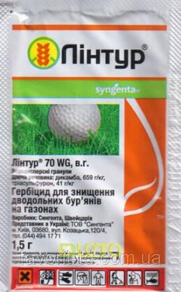 Гербицид Линтур в.г. 1 кг (дикамба +триасульфурон)