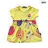 Летнее платье Lorinda для девочки. 6, 18 мес