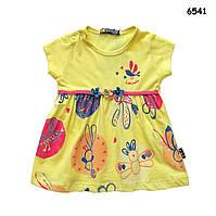 Летнее платье Lorinda для девочки. 6, 18 мес, фото 1